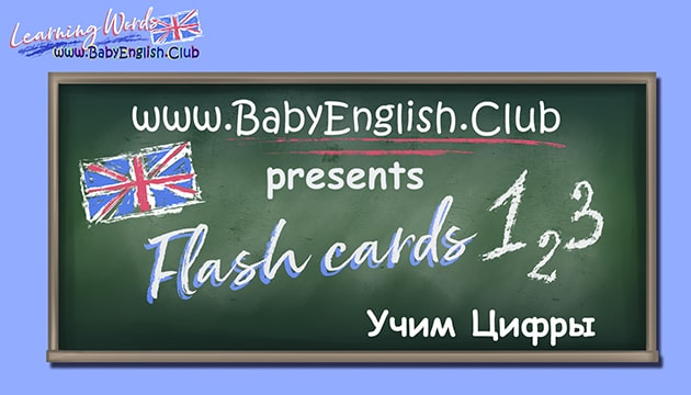 Flash Cards Learn Numbers in Russian