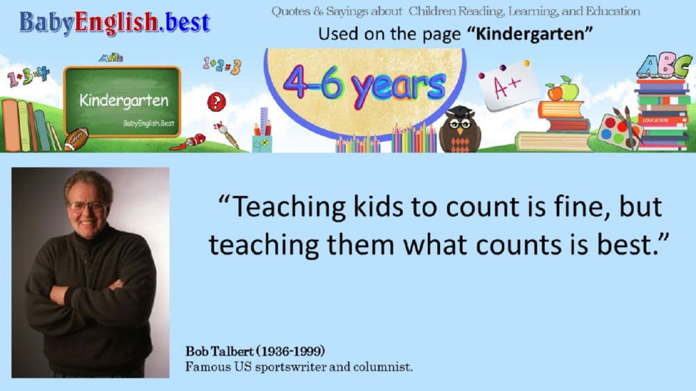 Quote of Bob Talbert.
