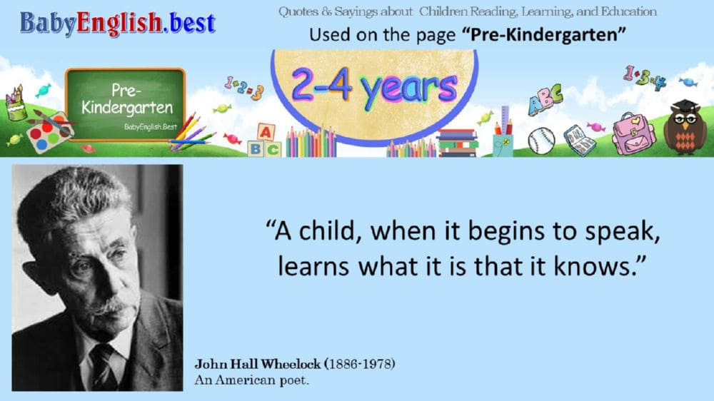 Quote of John Hall Wheelock.