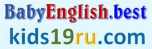 BabyEnglish.best and Kids19ru.com
