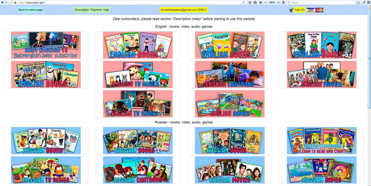 Books and Video for Children